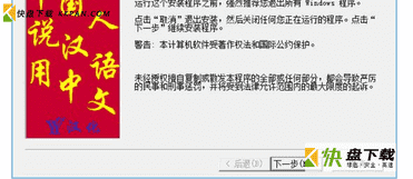 vcdcutter中文绿色版下载 v4.4