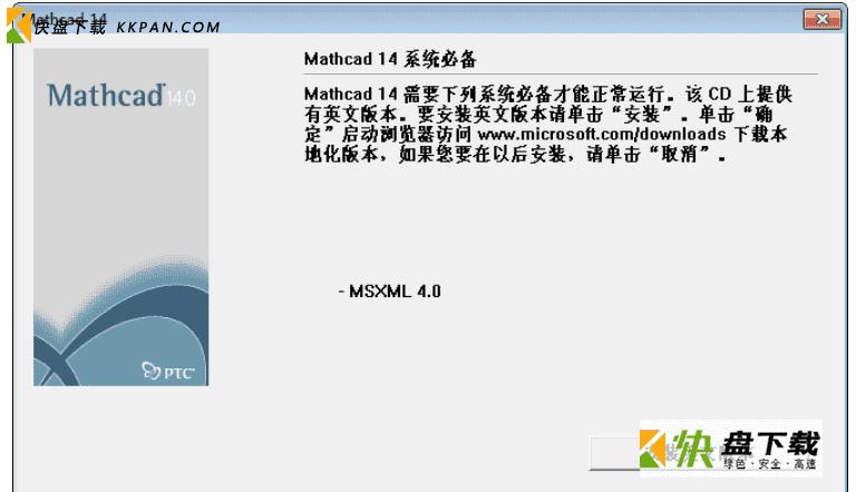 工程计算软件手机版