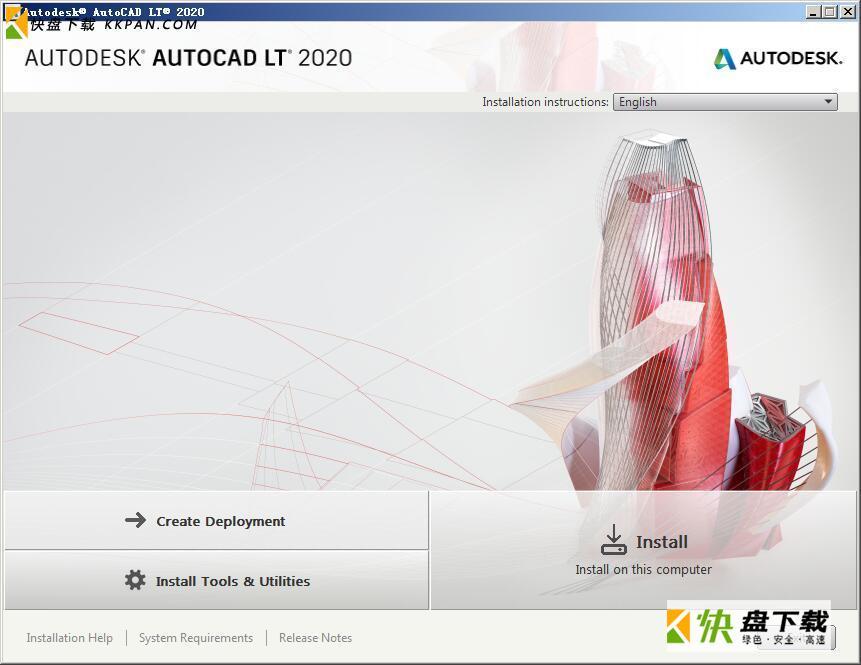 AutoCAD LT下载