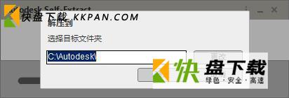 AutoCAD LT中文破解版下载 v2020 附安装教程
