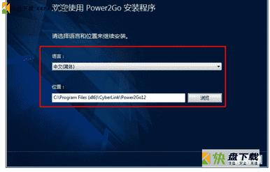 威力酷烧中文版破解版下载 v13.0