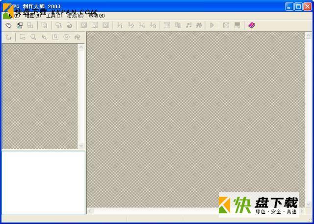 RPG Maker VX(RPG制作大师vx)下载