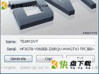 gui design studio中文版免费下载 v4.1