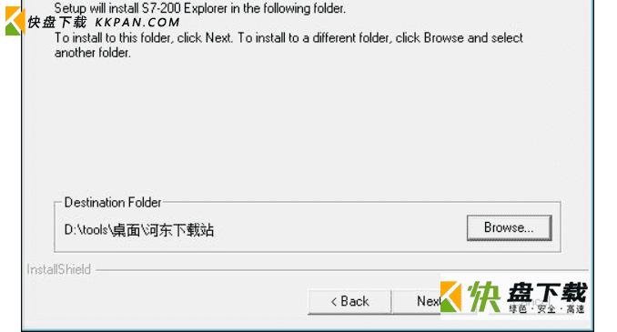 西门子s7-200编程软件下载