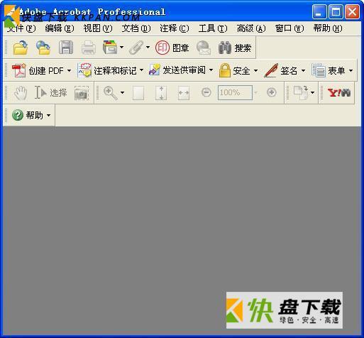 Adobe Acrobat Professional 8 下载