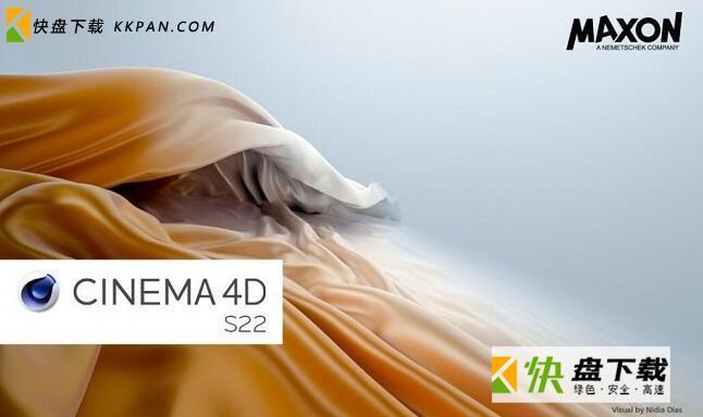 Cinema 4D R15下载