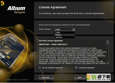 altium designer 10下载