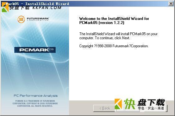 pcmark05汉化免费版下载 v1.22