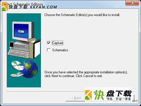 电子电路设计仿真软件(PSpice中文版)下载 v9.1
