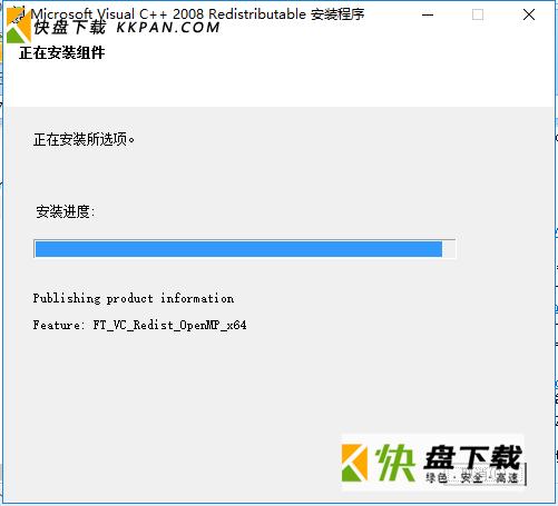 vcredist_x64库函数下载