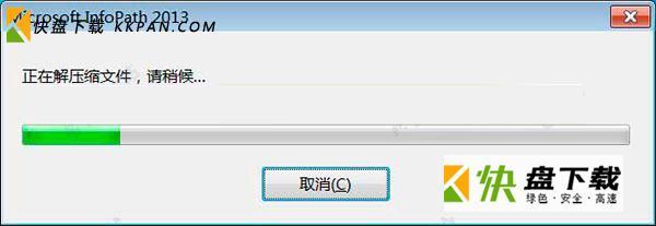 infopath2010