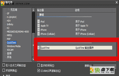 EDIUS6视频编辑工具下载