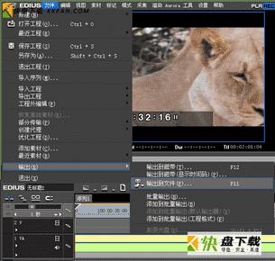EDIUS6中文破解版下载 v6.0