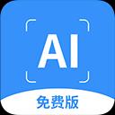 洋果扫描王app下载