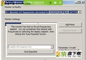 reforce*(刷新率锁定工具)绿色版下载 v1.1