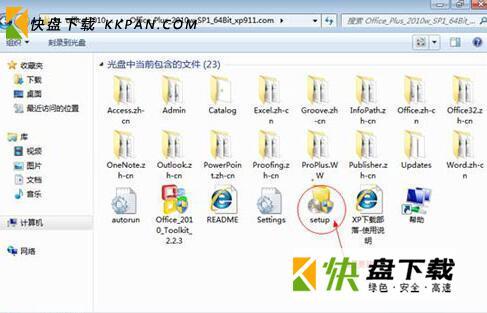 picture manager图片浏览器中文版下载 v2013 附教程