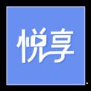 悦享app