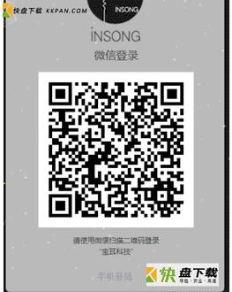 Audio SweepGen中文版下载 v3.5