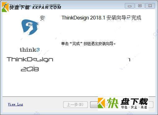 ThinkDesign下载