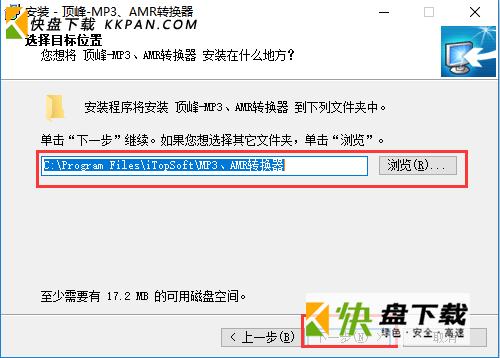 amr音频格式转换器下载