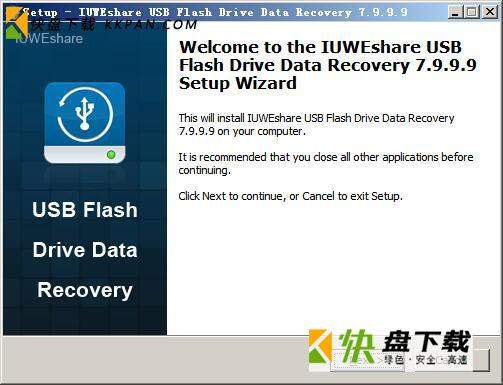 USB Flash Drives Control下载