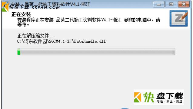 品茗资料软件下载