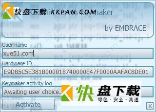 radmin3.4永久授权文件下载