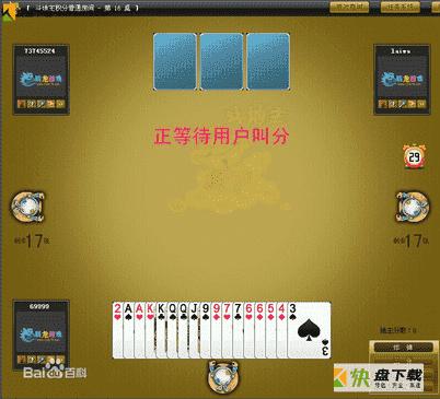 辰龙游戏中心官方网站