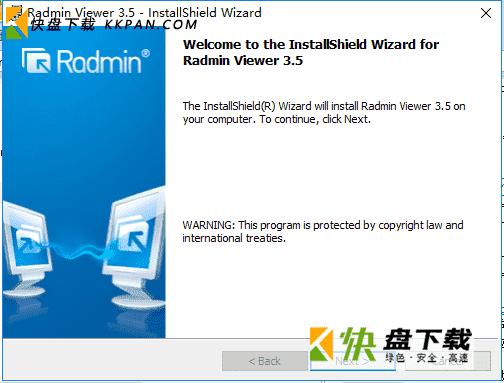 radmin中文绿色精简破解版下载 v3.5.2