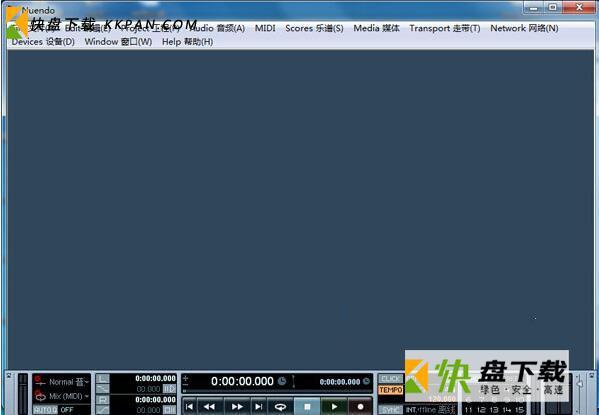Nuendo音频处理工具