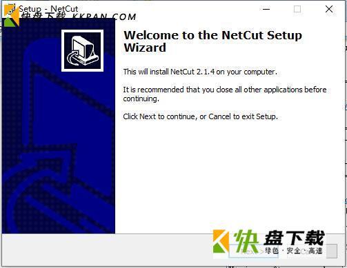 netcut破解版下载 2.14