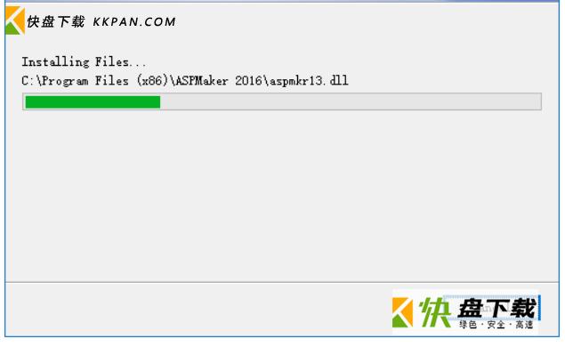 aspmaker扩展插件下载
