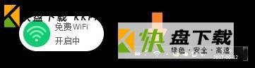 设置成无线网卡软件360wifi下载 v5.2 360wifi官网