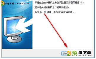 网上管家婆中文版官网下载 v1.1