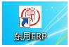 erp企业管理系统最新版下载 v5.5