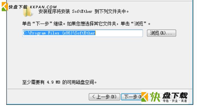 softether虚拟网卡软件