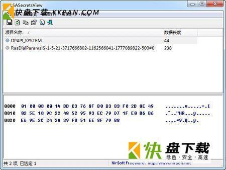 lsasecretsview中文版下载 v1.25