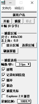 随时随地gif动画制作软件下载