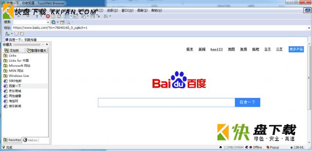 touchnet browser下载