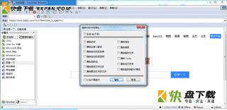 touchnet browser绿色版官网下载 v1.26