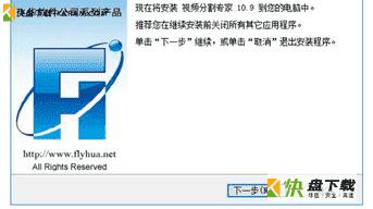 视频分割专家电脑破解版免费下载 v11.8