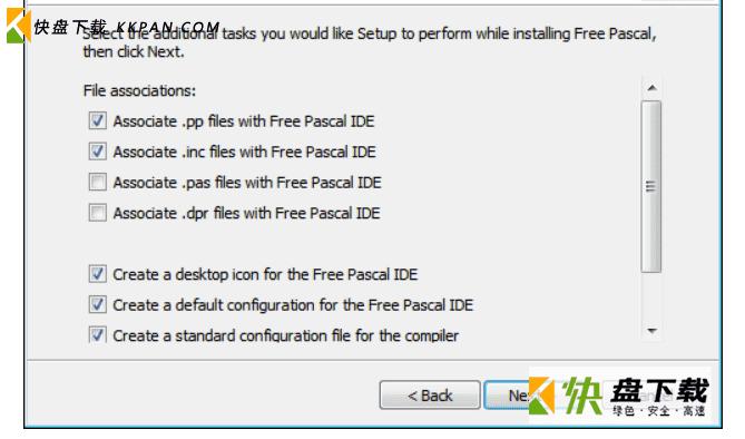 Pascal语言编译器