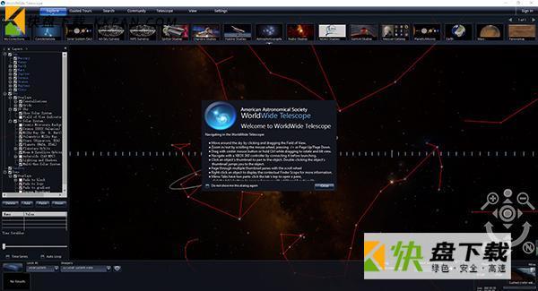 微软太空望远镜