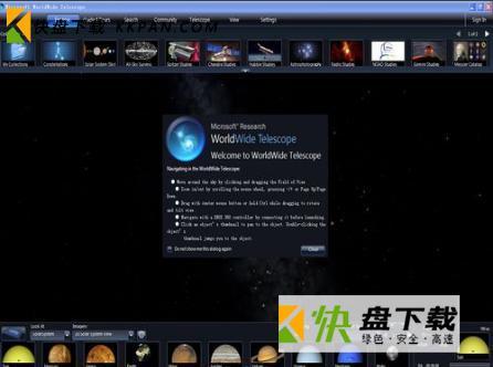 微软太空望远镜下载