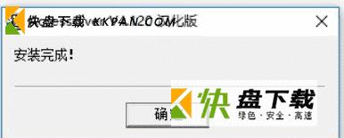 accessdiver下载
