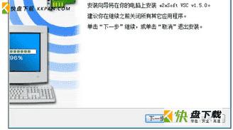 变声宝宝虚拟声卡最新免费版下载 v2.1 官方网