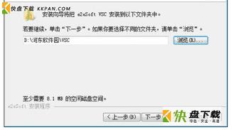 e2eSoft VSC