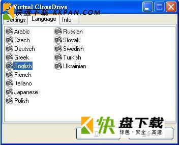 slysoft virtual clonedrive下载