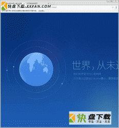 the world browser下载