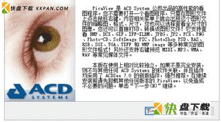 picaview绿色版下载 v2.0